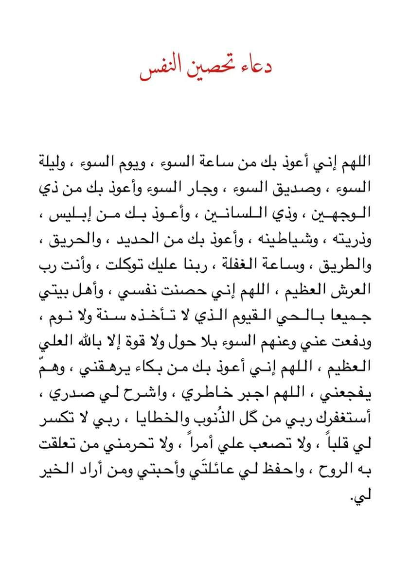 Pin On Arabic عربي