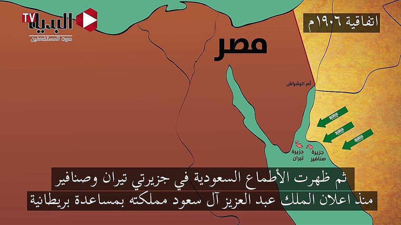 خريطة مصر على مر العصور Egypt Map Map Screenshot