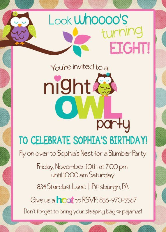 Night Owl Birthday Party Sleepover Invitation