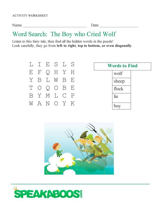 word search the boy who cried wolf speakaboos worksheets the boy who cried wolf pinterest. Black Bedroom Furniture Sets. Home Design Ideas