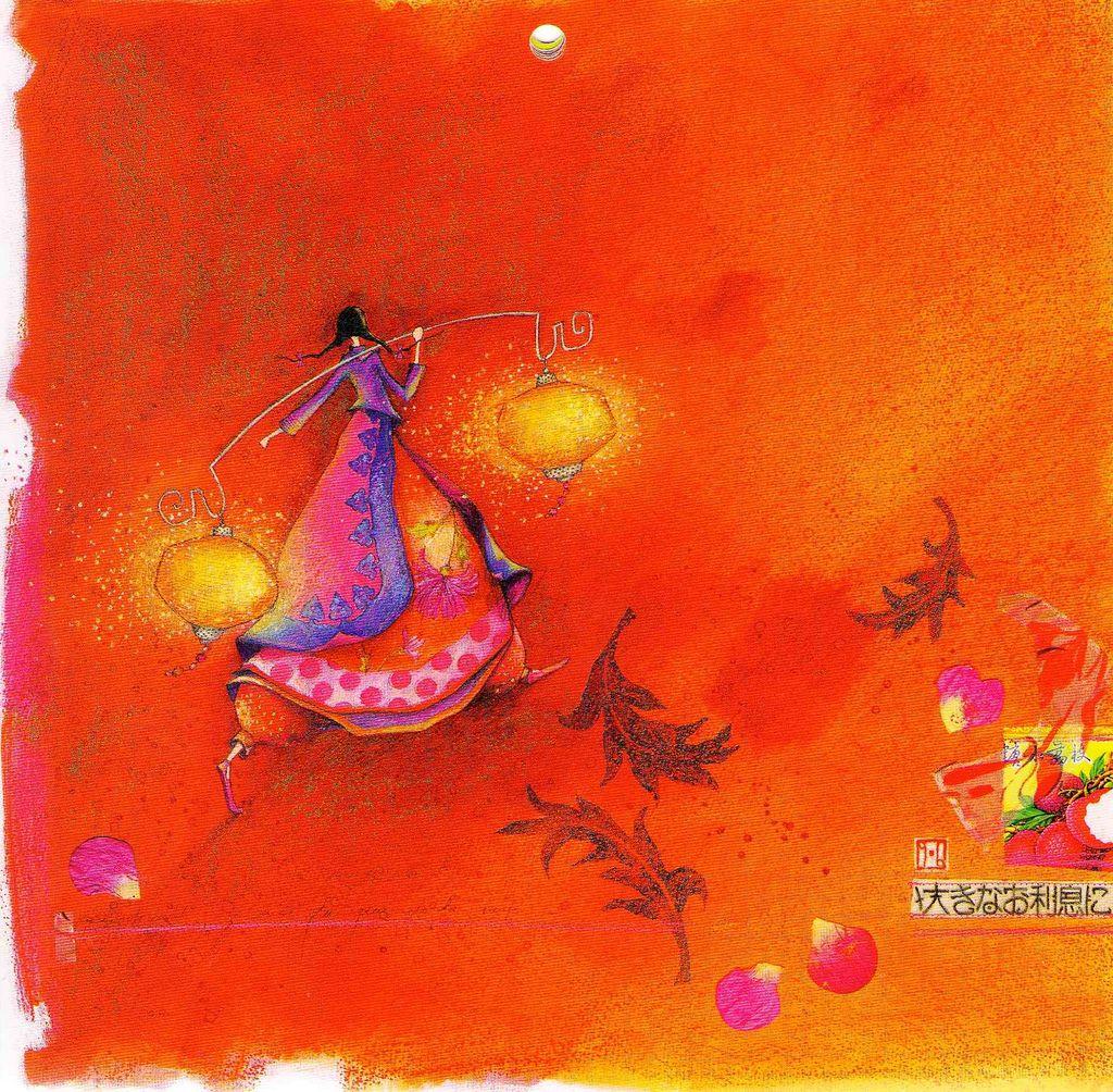 June Orange Art Human Art Whimsical Art