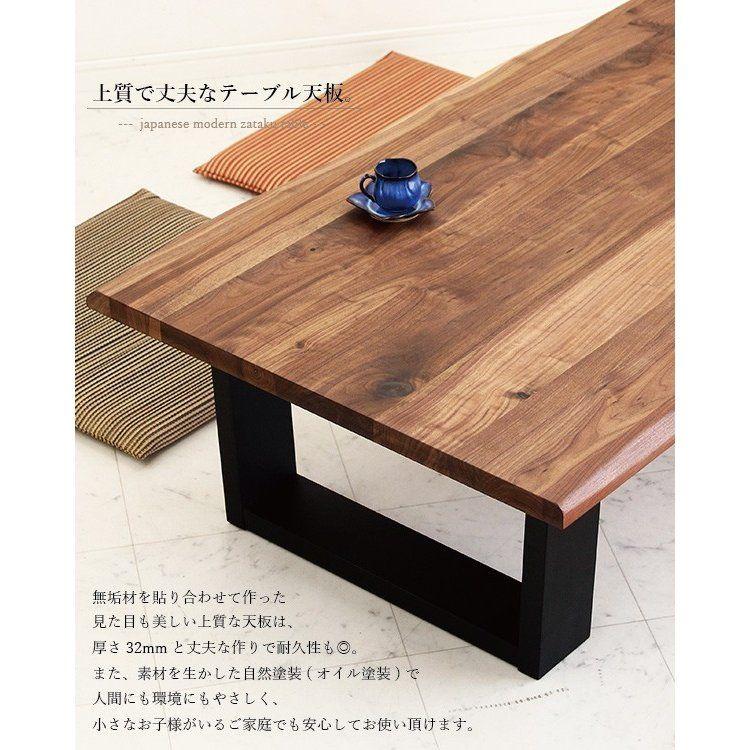 ボード リビングテーブル のピン