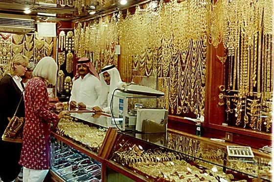 Saudi Arabian Gold Shop Saw Many Of These While We Were In The Kingdom Dammam City Market Middle East Culture