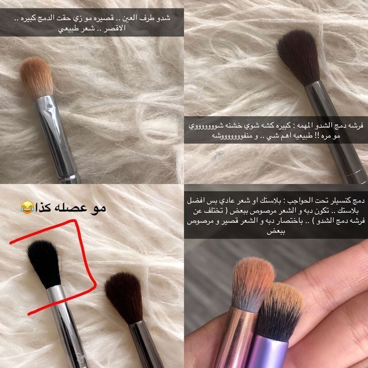 Pin By استغفرالله On مكياج Beauty Makeup Tutorial Top Makeup Products Dry Skin Makeup
