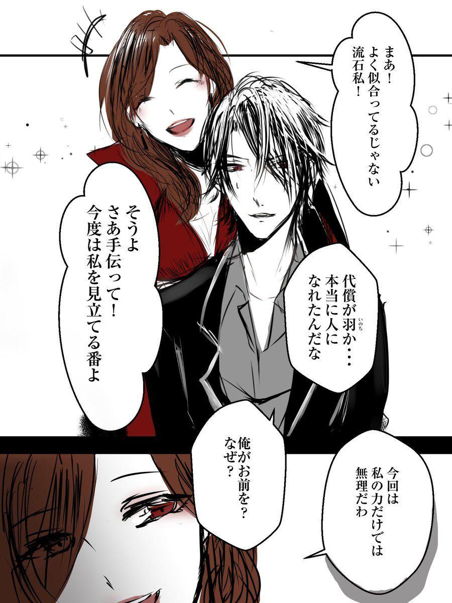 松本さく@新刊通販5/13まで (@Sakucchi_Ojisan) さんの漫画   19作目   ツイコミ(仮)