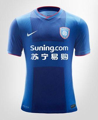 Jiangsu Guoxin-Sainty 2015 Nike Home