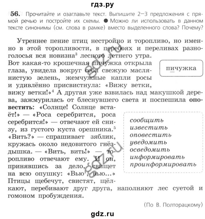 Н.в загладин н.а симония всеобщая история 10 класс 3-е издание скачать учебник