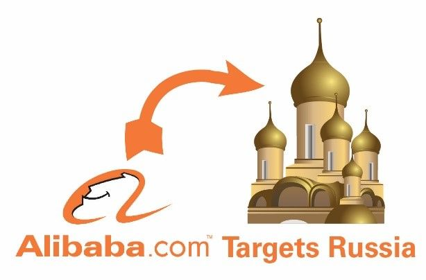 Alibaba China S Biggest Online Commerce Company Is Beginning To