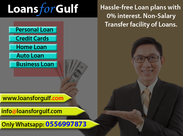 When Money Is The Problem Loansforgulf Are The Solutions Hassle Free Loan Plans With 0 Interest Non Salary Transfer Fa Personal Loans Business Loans Loan