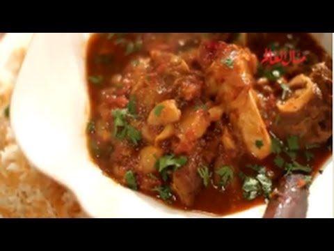 طاجن اللحم بالبصل والثوم مطبخ منال العالم Youtube Recipes Quick Dinner Food