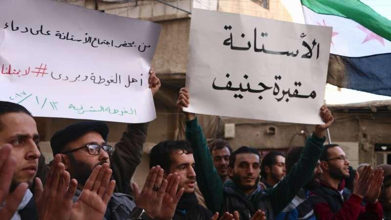 نصرة لـ وادي بردى المظاهرات تعم مختلف المناطق السورية Light Box Playbill Cinema