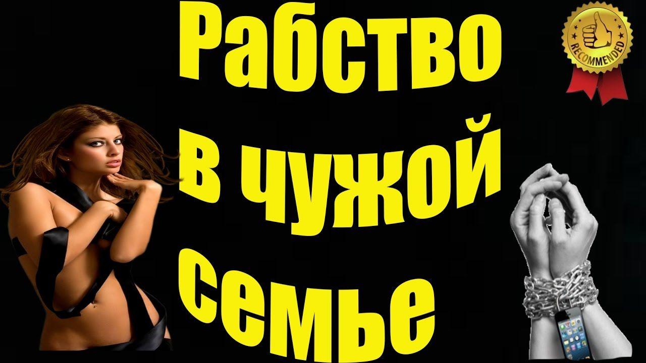 Криминальная, россия, великое противостояние (часть 4 )
