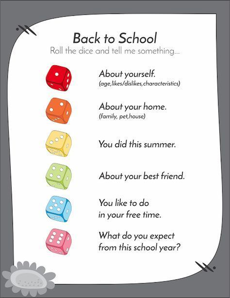 Back to School  First Day Activity Can be used more than just in the classroom  Also with OT groups