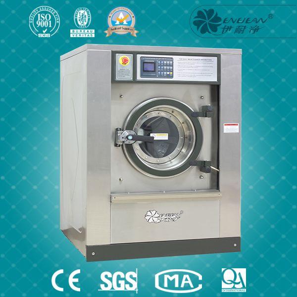 Ysx 1200 Mediumsmall Type Washing Machine Washing Machine Used Washing Machine Commercial Washing Machine