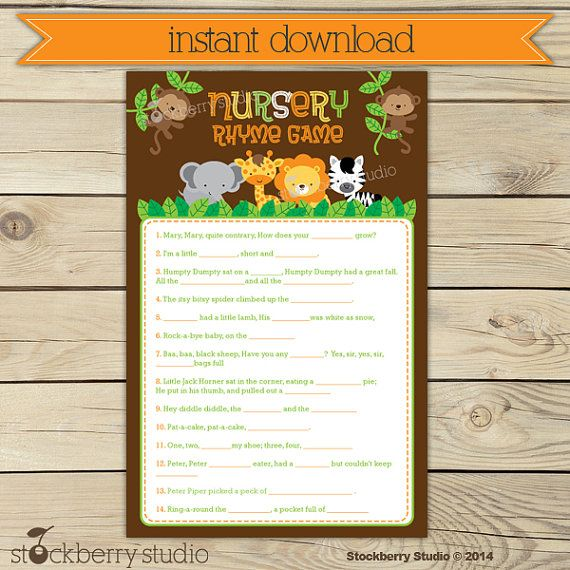 Safari Baby Shower Nursery Rhyme Game Printable   Jungle Baby Shower  Nursery Rhyme Quiz   Instant Download   Jungle Baby Shower Games