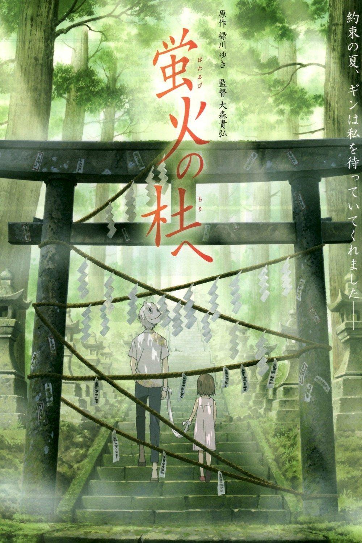 Into The Forest Of Fireflies Light Aka Hotarubi No Mori E 2011 Hindi 480p Bluray 360mb Anime Rừng Gin