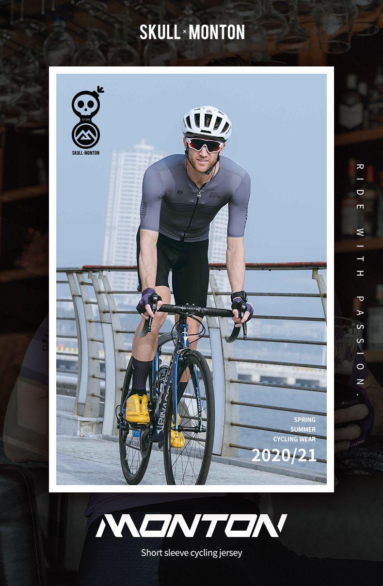 Best Cycling Jerseys 2020 Cycling Wear Cycling Cycling Jerseys