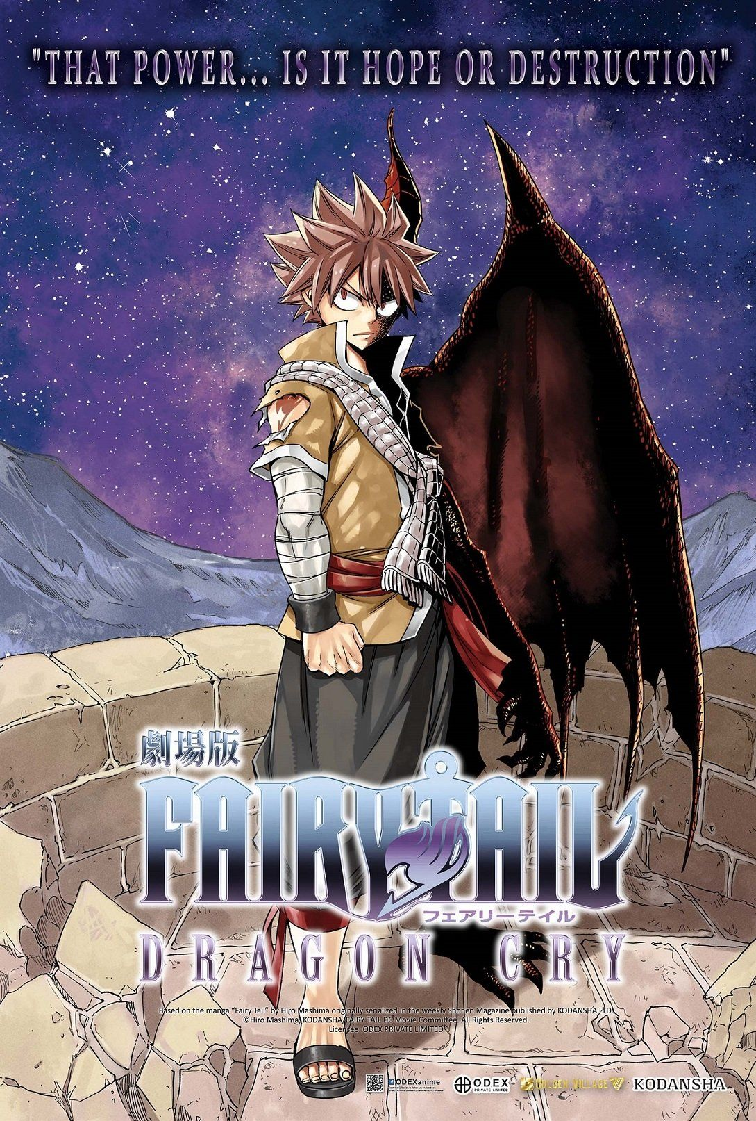 Fairy Tail Dragon Cry movie gets fan screening in GV
