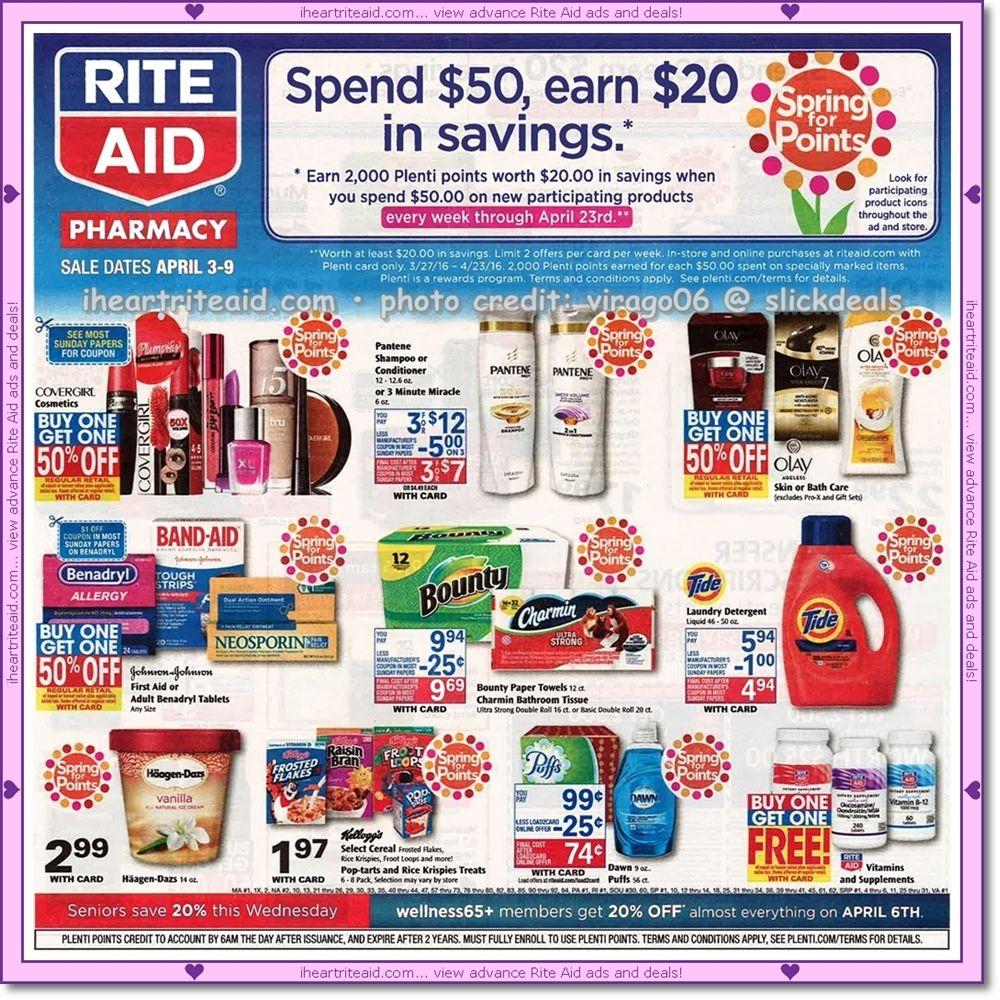 04 03 04 09 Rite Aid Sample Resume Cover Letter Cover Letter For Resume