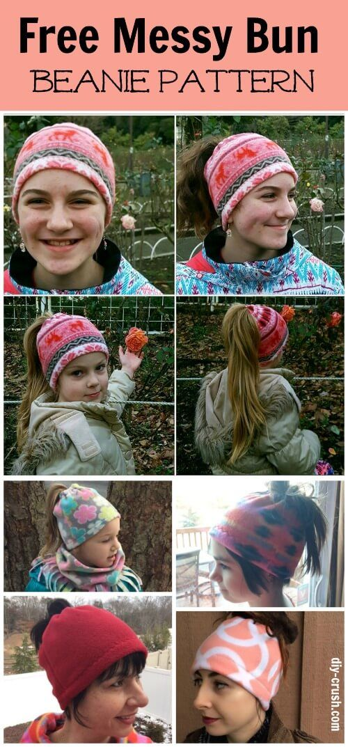 559c30e8486 Free messy bun beanie sewing pattern. Learn how to make a messy bun beanie  by watching a short video! These hats are for girls ages 6 through women!