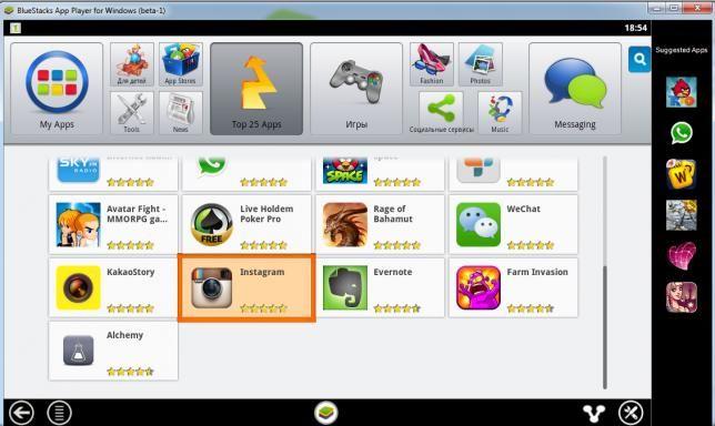 download instagram windows 8