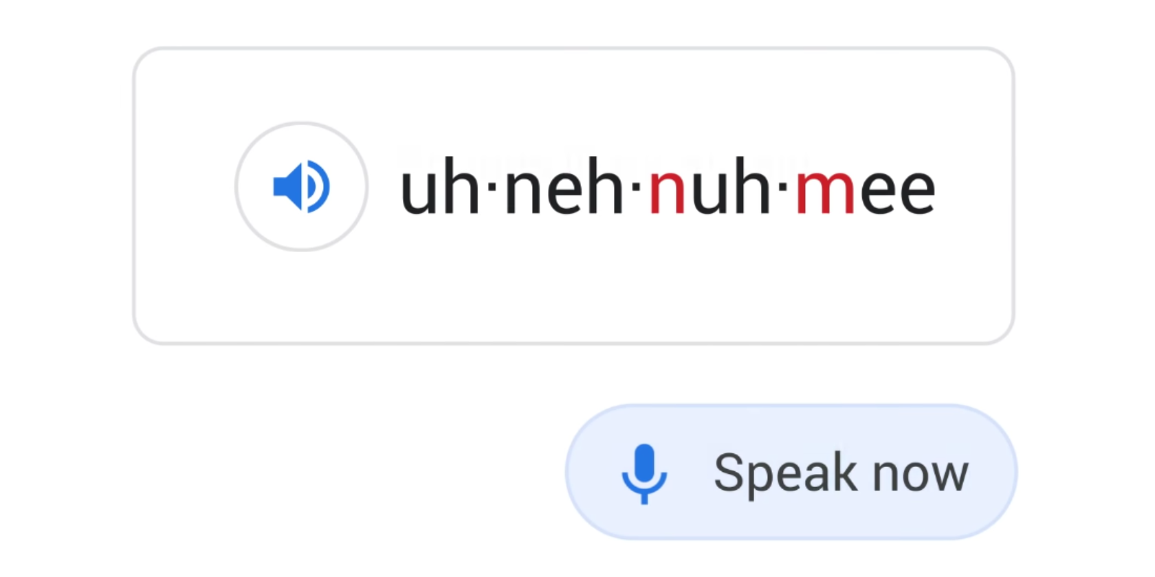 Google Will Now Help You Pronounce Words Words, New