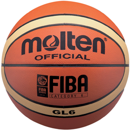International Wheelchair Basketball Federation Official Ball For Women S Wheelchair Basketball For London 2012 Basketball Ball Basketball Fiba Basketball