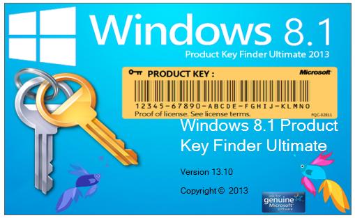 windows product key generator
