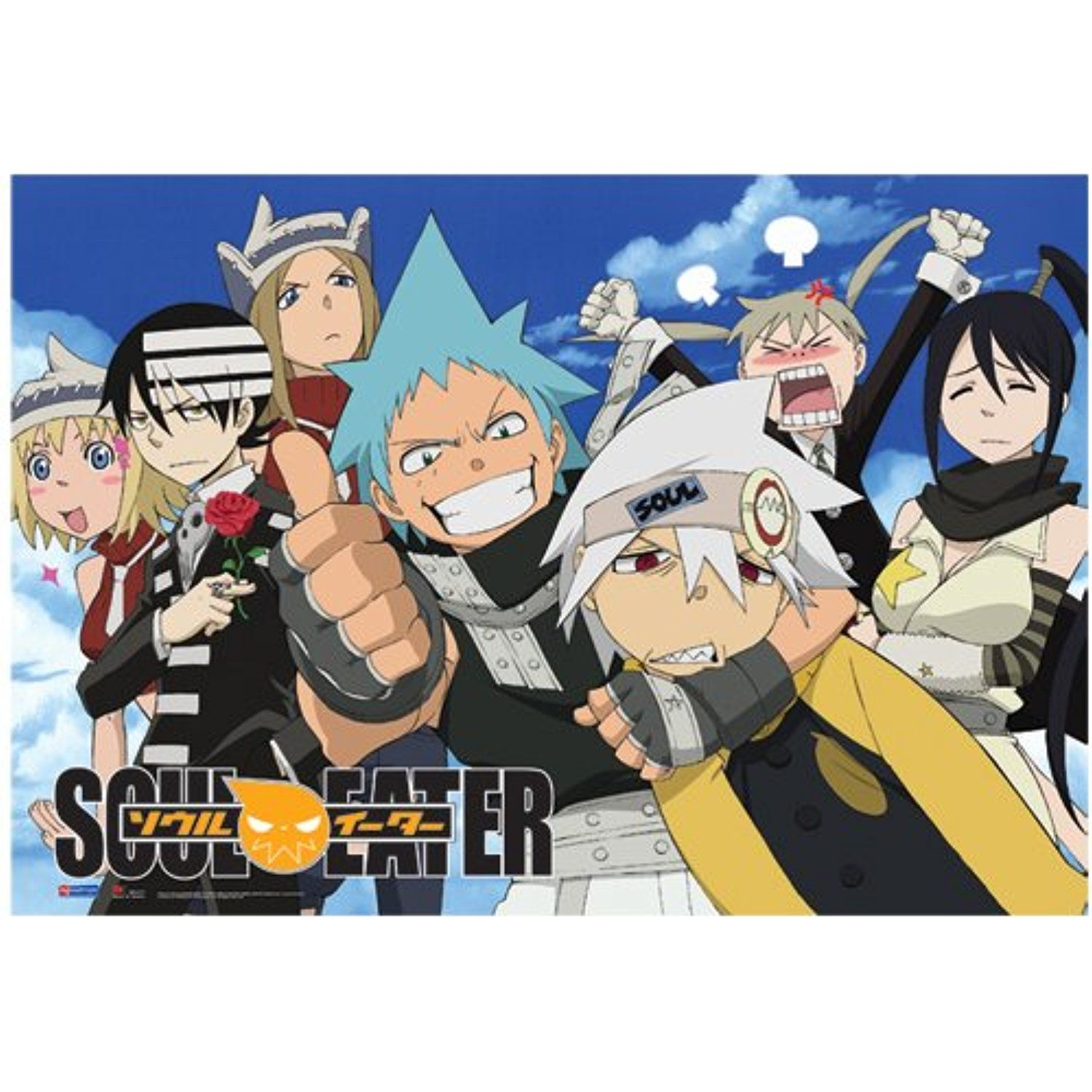 Great eastern entertainment soul eater sky wall scroll 33