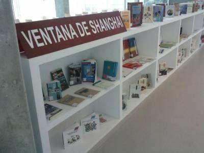 Ventana de Shanghai. Centro de interés sobre China