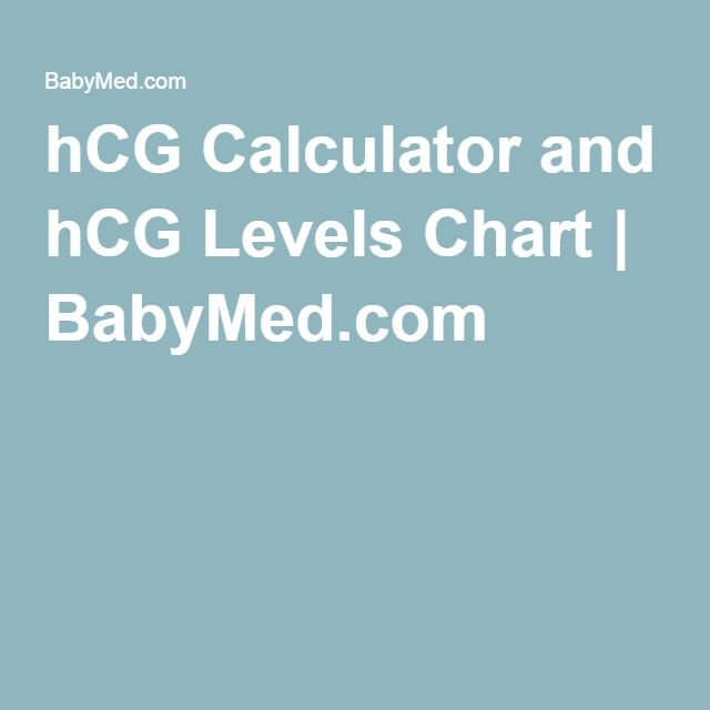 hCG Calculator and hCG Levels Chart | BabyMed com | Baby