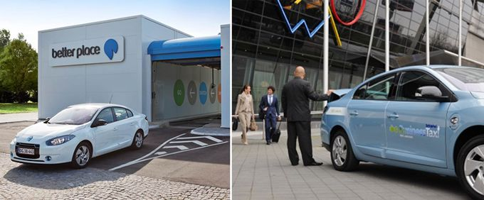 Schiphol Business Taxi, a luxury taxi service designed to help business travellers start or end their journey in business class style.