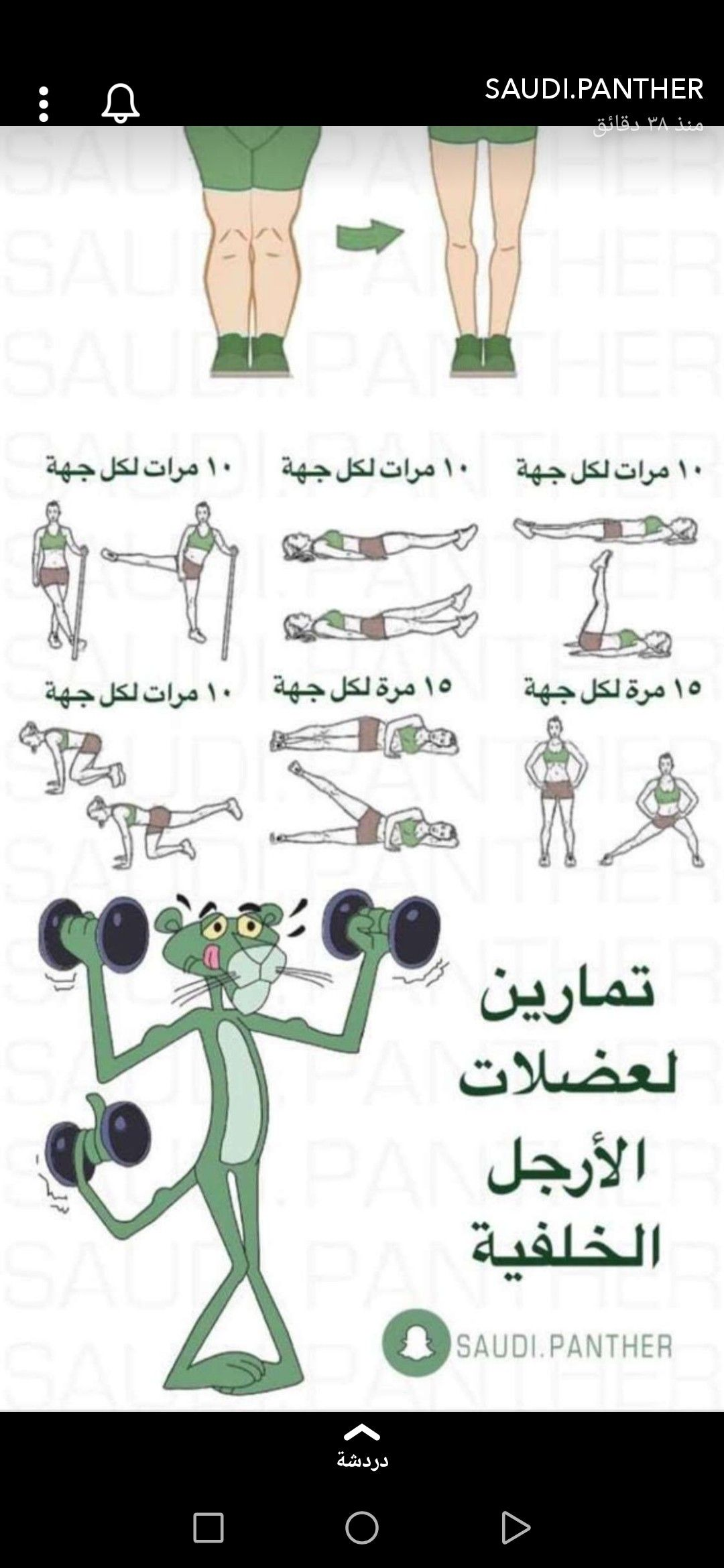 Pin By Sana Azhary On Exercises Sports Physical Therapy Fitness Body Full Body Workout