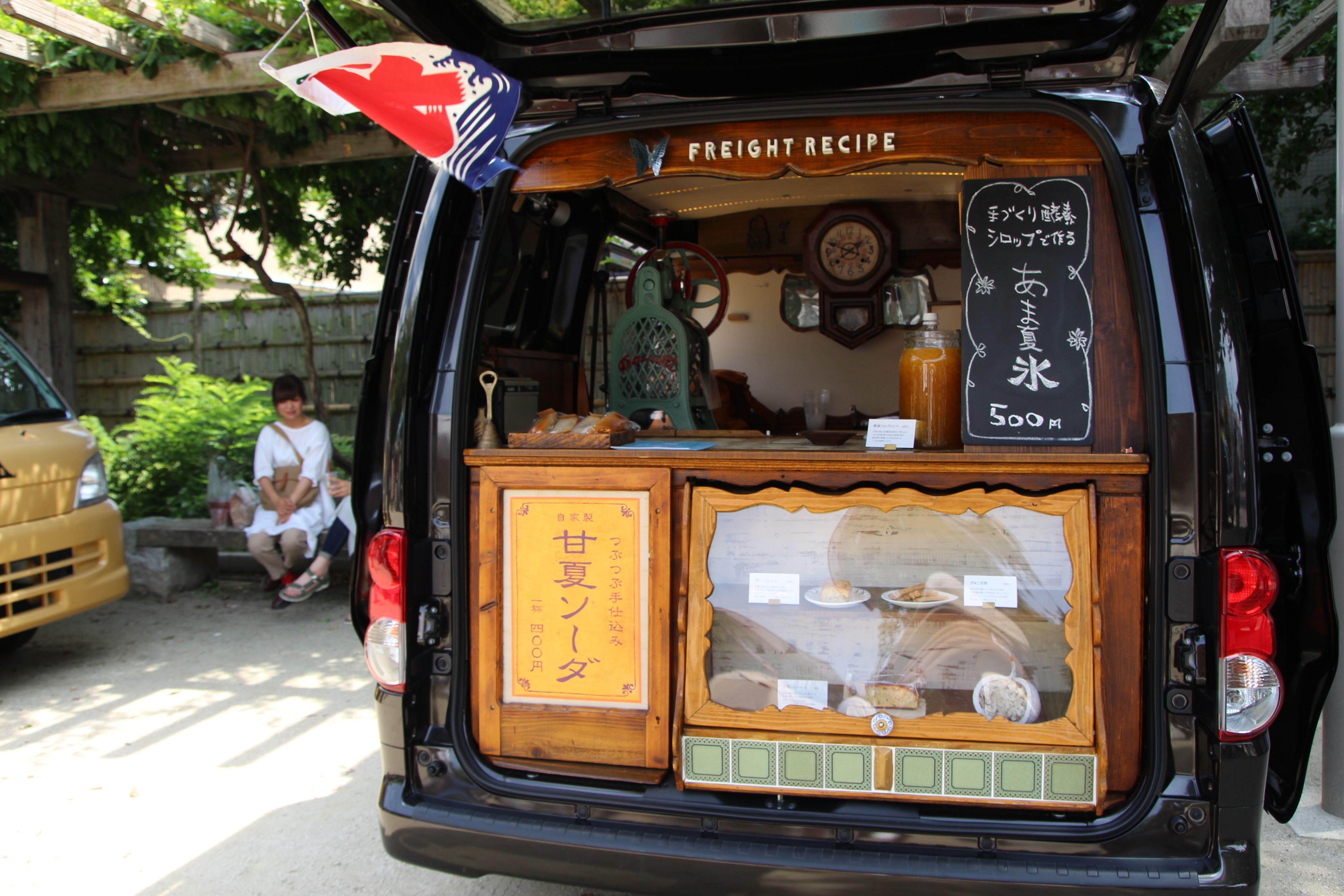 キッチンカー おしゃれまとめの人気アイデア Pinterest Kasumin