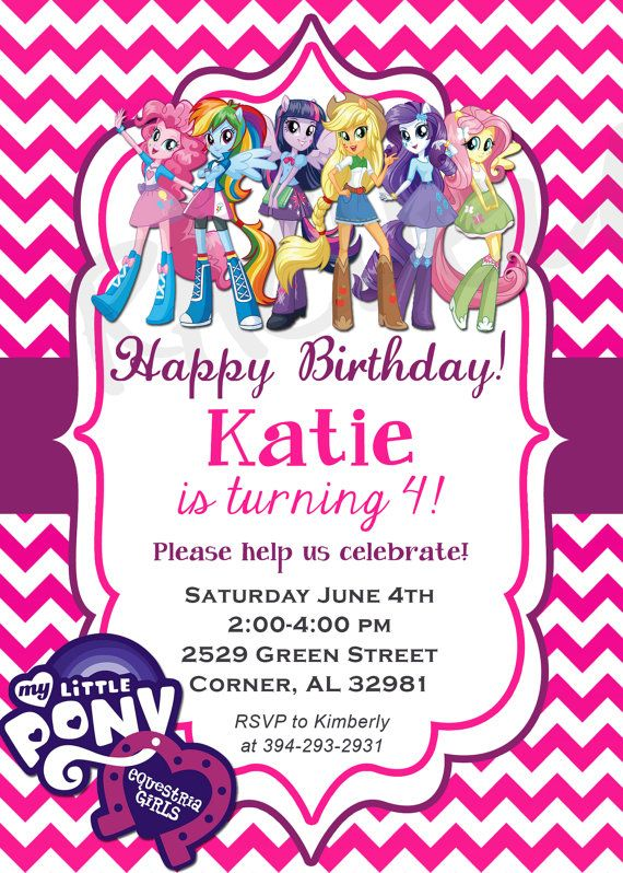 Equestria Girls Vertical My Little Pony Birthday By