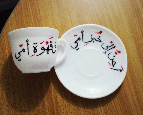 محمدعبدالقادر الخطيب Melkhateeb2 Decoupage Jars Spoon Crafts Wooden Spoon Crafts