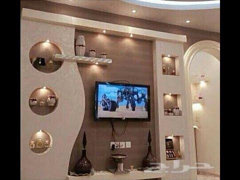 ديكورات جبس بورد شاشات Lcd مكتبه تليفيزيون جبسون بورد مكتبات جبس روع Lcd Wall Design Tv Wall Design House Ceiling Design