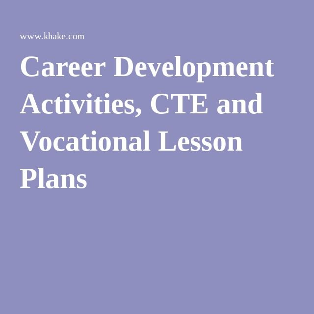 Career Development Activities, CTE and Vocational Lesson ...