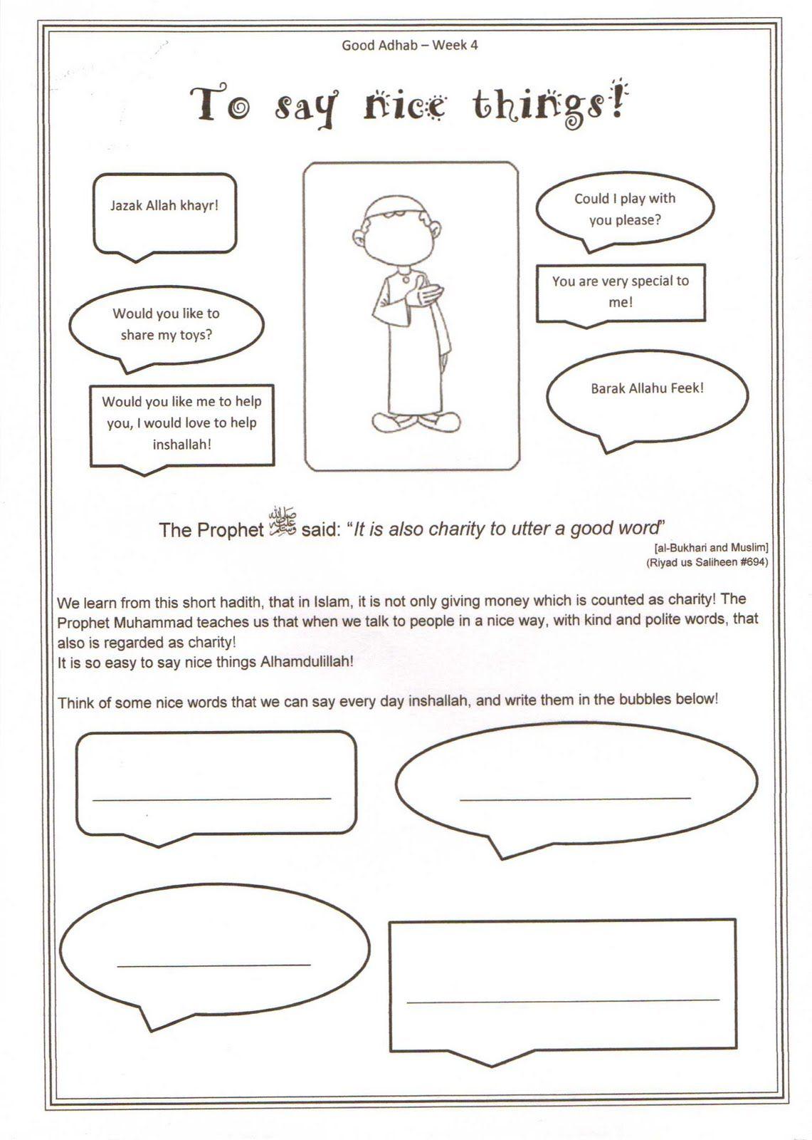 Diary of a Muslim homeschool: Good Adhab - Week 4: saying a good word is  charity!   Islamic studies [ 1600 x 1141 Pixel ]