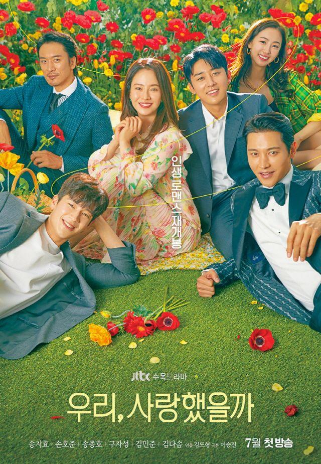 Was It Love Korean Drama New Korean Drama Drama Korea