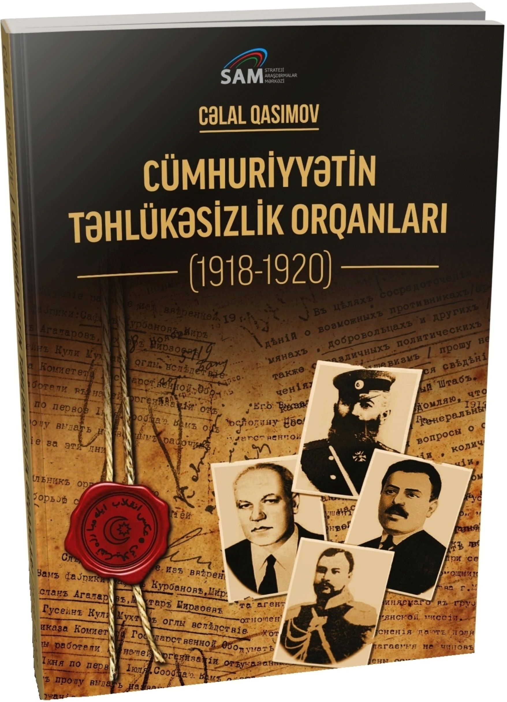 Qasimov S ə Cumhuriyyətin Təhlukəsizlik Orqanlari 1918 1920 2018 Digital Library Books Movie Posters