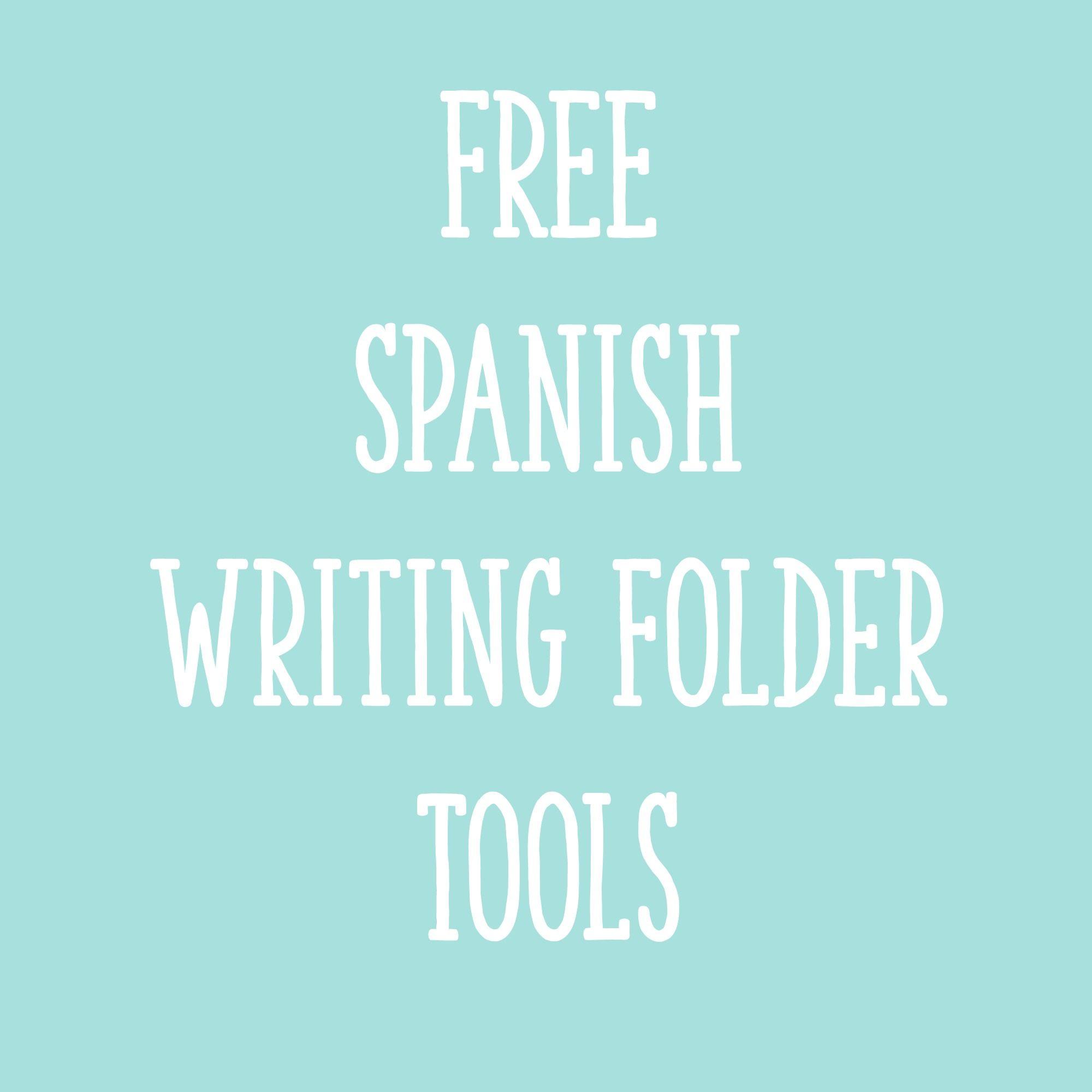 Free Spanish Writing Folder Tools