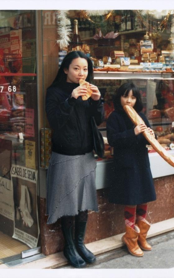 'Imagine Finding Me' series by Chino Otsuka