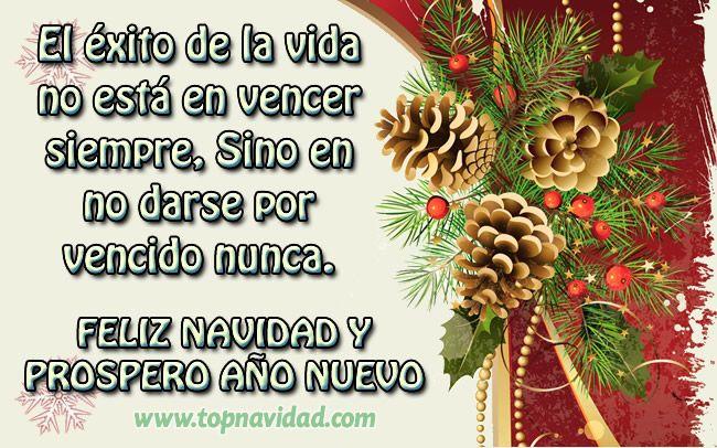 Frases Para Felicitar Las Fiestas De Navidad Y Ano Nuevo.Tarjetas Con Mensajes De Motivacion Para Navidad Postales