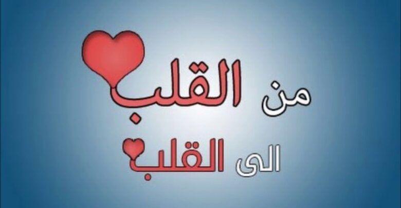 كلام جميل ورائع عن الحب الصادق وخواطر بقلم نزار قباني Arabic Calligraphy Calligraphy