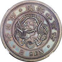 Japan: Meiji Proof 2 Sen Year 13 (1880) PR63 Brown NGC