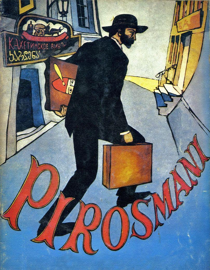 Resultado de imagen de Pirosmani(1969)–Niko Pirosmani