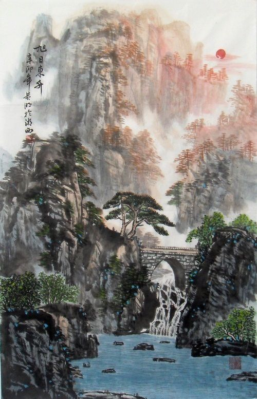 2020 的 Sunrise Rising Sun Classic Best Painting Chinese Brush Ink