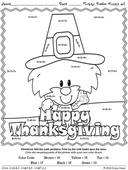 Free Printable Thanksgiving Math Coloring Worksheets