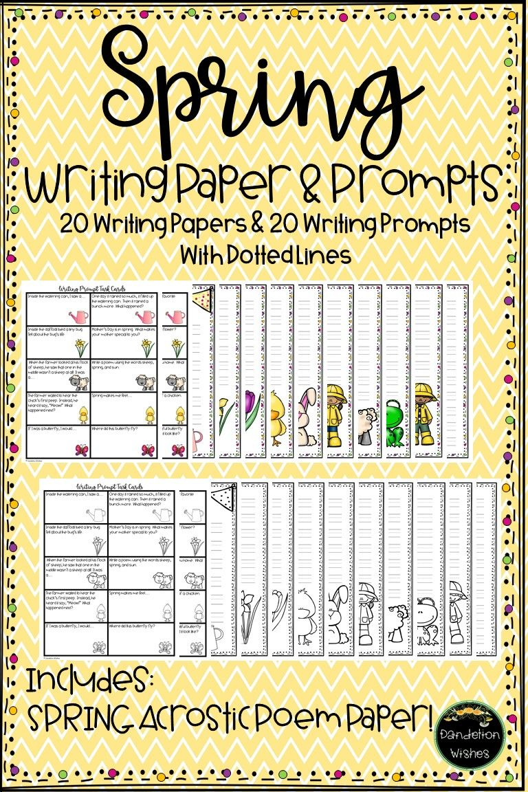 Spring Writing Prompts Writing Paper With Dotted Lines With